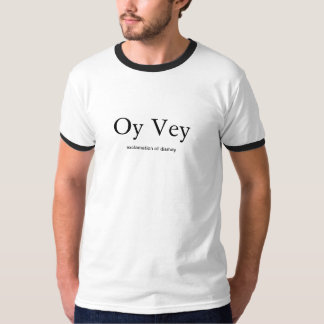 Oyのveyのイディッシュ語のTシャツ Tシャツ