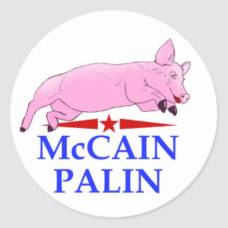Palin McCainのブタの口紅 ラウンドシール