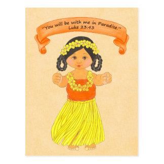 Paradise~Scripture~Printの私とあって下さい ポストカード