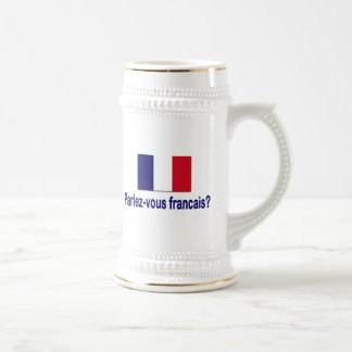 Parlez-vousのfrancaisか。 ビールジョッキ