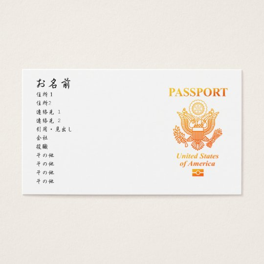 PASSPORT(USA) 名刺