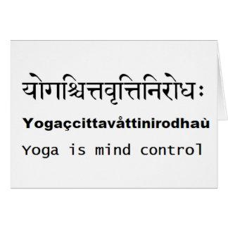 PatanjaliのヨガSutras: 、Sanskritの心英語 カード