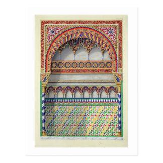 Pateo del Agua、Alhaの小部屋の高度 ポストカード