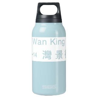 Pathの香港の道路標識弱々しい王 断熱ウォーターボトル