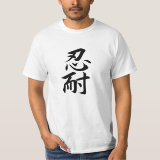 patience, perseverance ,Japanese-calligraphy, Tシャツ