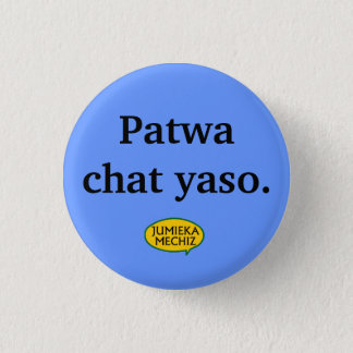 Patwaの雑談のyaso 缶バッジ