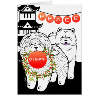 PEACE ON EARTH  - Chow holiday cards カード
