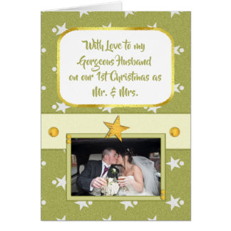 Personalized First Christmas Gorgeous Husband カード