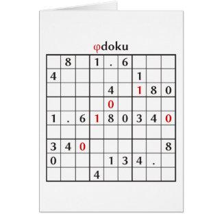 phidoku カード