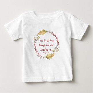 Philippiansの4:13 -私はすべての事をしてもいいです-ワイシャツ ベビーTシャツ