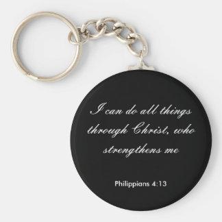 Philippians4: 13、私はキリストを通してすべての事をしてもいいです キーホルダー