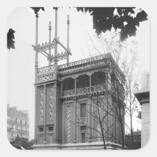 Phoenicianの家、普遍的な展覧会、パリ スクエアシール