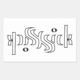Physick Ambigramのステッカー 長方形シール