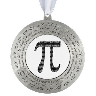 Piのシンプル オーナメント