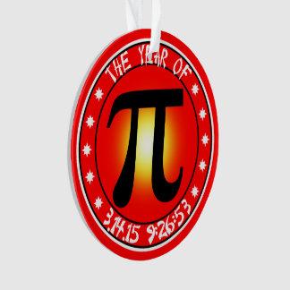 Piの年3/14/15 9:26: 53 オーナメント