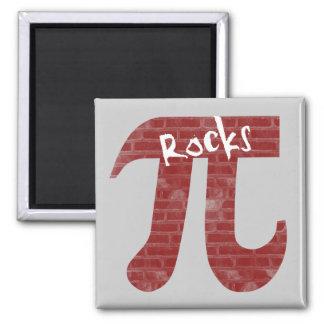 Piの石 マグネット