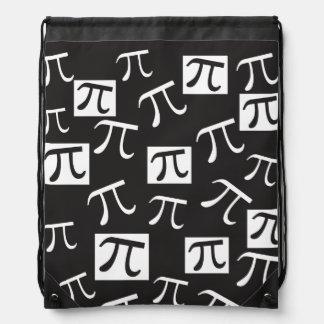 Piの記号-テーマ数学の多く ナップサック