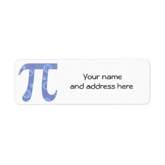 Piは差出人住所ラベルを一周します ラベル