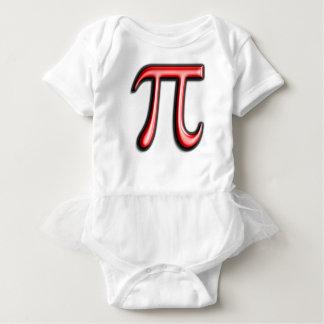piは正方形です ベビーボディスーツ