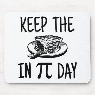 Pi日のパイを保存して下さい マウスパッド