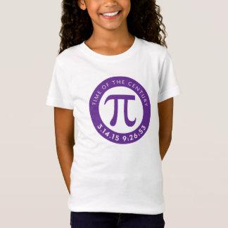 Pi日の軽くか暗いワイシャツ2のための2015年のワイシャツの紫色 Tシャツ