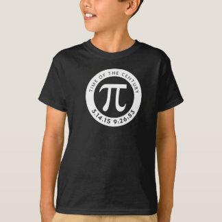 Pi日の2015年のワイシャツの子供2 Tシャツ