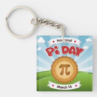 Pi日は、数学を、食べますパイを祝います! キーホルダー