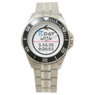 Pi日2015年: 現時点 腕時計
