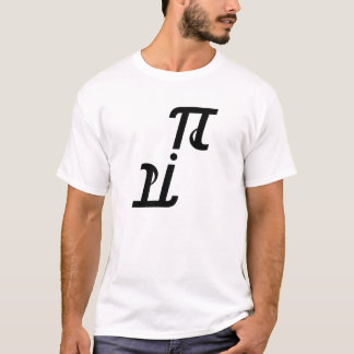Pi Ambigram Tシャツ