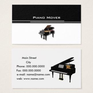 piano_mover 名刺