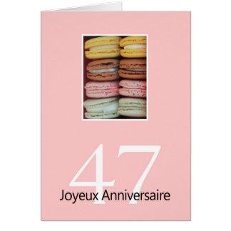 pink.jpg     の47のmacarons カード