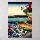 PixDezinesのヴィンテージ、素晴らしい波、Hokusaiの葛飾北斎の神奈川沖浪 ポスター