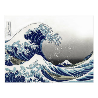 PixDezinesのヴィンテージ、素晴らしい波、Hokusaiの葛飾北斎の神奈川沖浪 ポストカード