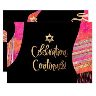 PixDezinesの披露宴(ユダヤ教の)バル・ミツバーかピンクの水彩画 カード