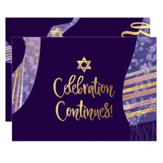 PixDezinesの披露宴(ユダヤ教の)バル・ミツバーか紫色の水彩画 カード