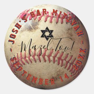 PixDezinesの野球(ユダヤ教の)バル・ミツバー ラウンドシール