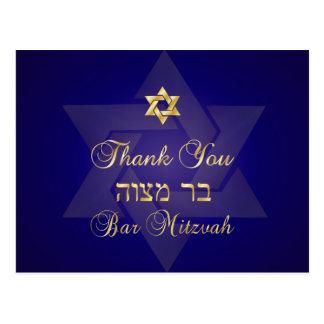 PixDezinesはあなたまたはクラシックな(ユダヤ教の)バル・ミツバーを感謝していしています ポストカード