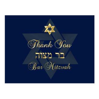 PixDezines DIY色はまたはあなたまたはクラシックな(ユダヤ教の)バル・ミツバーを感謝して ポストカード