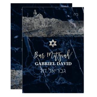 PixDezines Jerusalem Blue Marble Bar Mitzvah カード