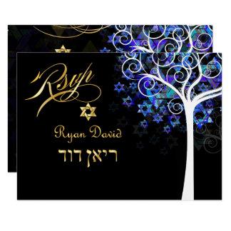 PixDezines RSVP Tree of Life Mitzvah/Purple+Aqua カード