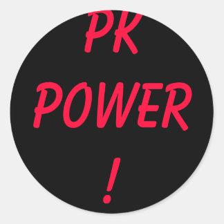 pkは動力を与えます! ラウンドシール