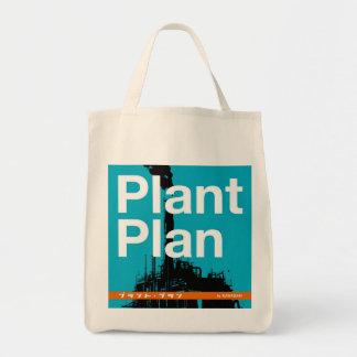 PlantPlan トートバッグ