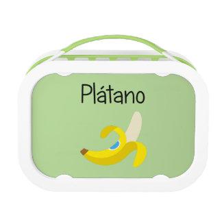 Platano (バナナ) ランチボックス