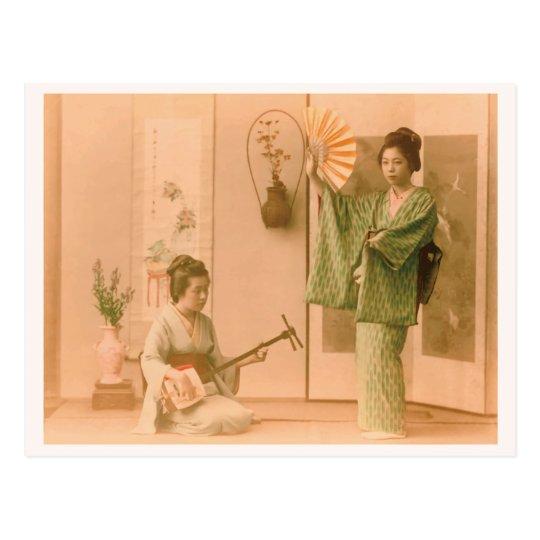 """Playing Instruments and Dancing"" 舞い 日本 着物 女性 三味線 ポストカード"