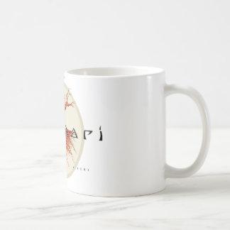 PM SAARI -無くなったマグ コーヒーマグカップ