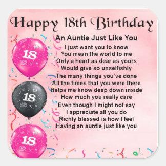 Poem伯母さんの第18誕生日 スクエアシール