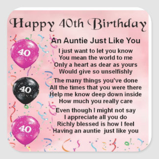 Poem -第40誕生日伯母さん スクエアシール