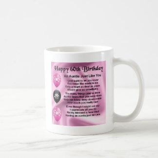 Poem -第60誕生日伯母さん コーヒーマグカップ