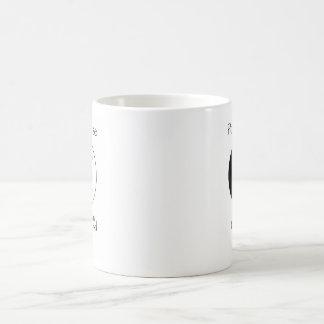 PondhHouseの道場からの空の容器のマグのようであって下さい コーヒーマグカップ