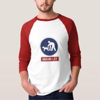 Pooper-scooper Tシャツ